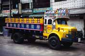 Colorful truck. Dhaka. Bangladesh.