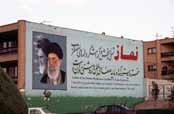 Typical Iran billboard. Esfahan. Iran.