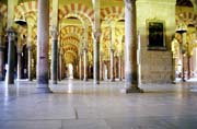 Cathedral, Cordoba. Spain.