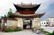 Chinese gate at small village near Dali town. China.