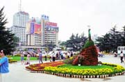 Kunming town. Advertising for garden Expo. China.