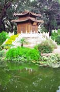 Gardens at Golden temple near Kunming. China.