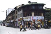 Old district at Kunming town. China.