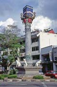 Cat monument at Kuching city. Kuching means at Malay language cat. Sarawak,  Malaysia.