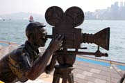 Tsim Sha Tsui Promenade - also called Avenue of the Stars. Hong Kong.