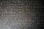 Hieroglyphs - letters of old Egypt. Egypt.