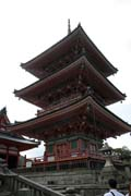 Kiyomizu-dera temple and pagoda, Kyoto. Japan.