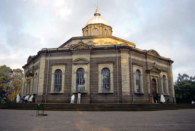 St. George church in Addis Abeba. North,  Ethiopia.