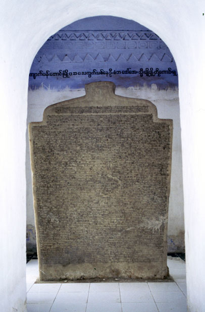 Kuthodw Paya at Mandalay. This is one large stone book with buddhist texts. Myanmar (Burma).
