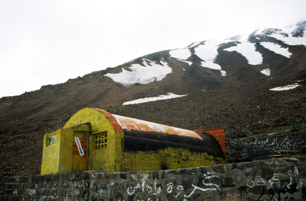 Shelter at Barghah-e-Sevvom (4150 m). Mt Damavand. Iran.