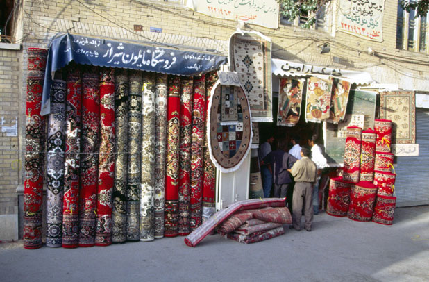 Carpet shop. Shiraz. Iran.