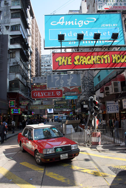 Nathan road. Hong Kong.
