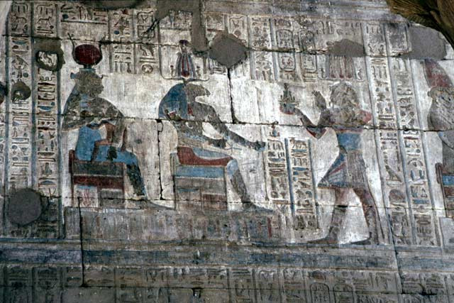 Temple of Horus in Edfu. Egypt.