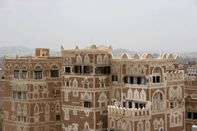 Houses at old quarter of Sana capitol. Yemen.