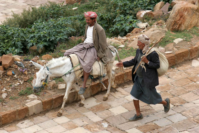 Snapshot from the Thilla (Thula) village. Yemen.