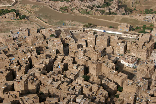View to the Thilla village. Traditional stone houses. Yemen.