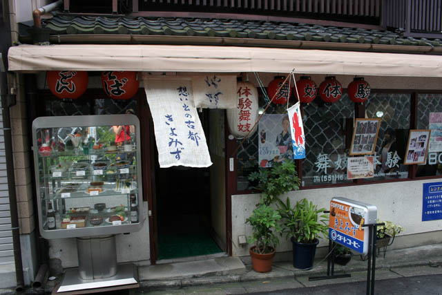 Street Chawan-zaka (Teapot Lane) is heading to the most important sights at Kyoto. Japan.