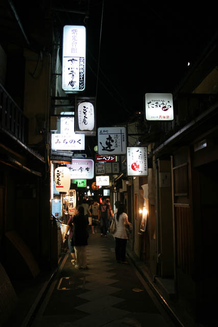 Night street at Gion district, Kyoto. Japan.