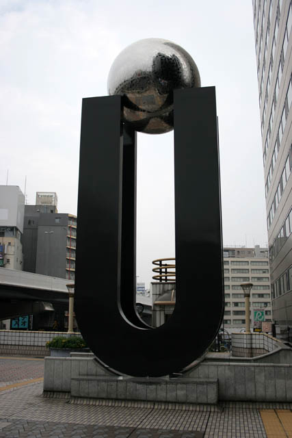 Sculpture near Ueno subway station, Tokyo. Japan.