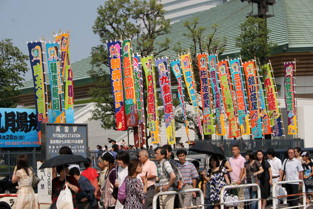 In front of sumo arena. Arena is called Ryogoku Kokugikan or Sumo Hall. Tokyo. Japan.