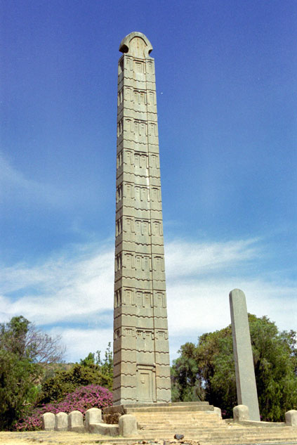 King Ezana's Stele. Aksum. North,  Ethiopia.