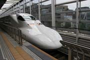 Shinkansen train. It is exciting experince to travel by Shinkansen. Japan.